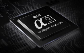 α9 Intelligent Processor photo